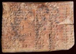 cuneiform.PNG